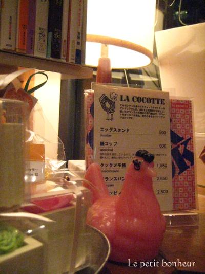 Blog13