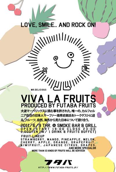 20110609_vlf_flyer_ff