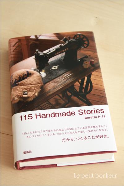 Blogmagazine2