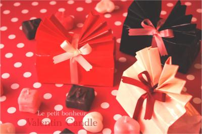 Valentincandle2_4